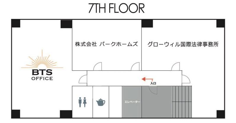 東京八重洲・京橋7階シェアオフィス